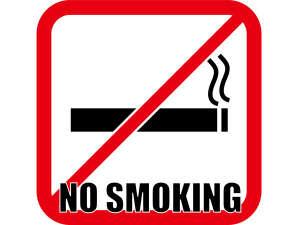 公式サイト限定 禁煙ルーム確約 素泊まりプラン